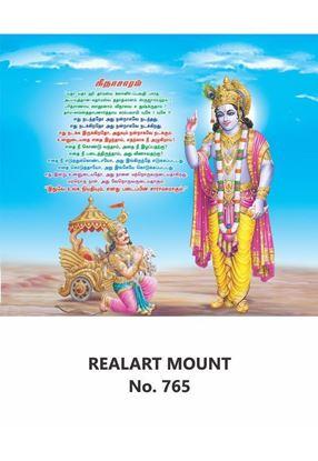 R765 Geetha Saram Daily Calendar Printing 2021