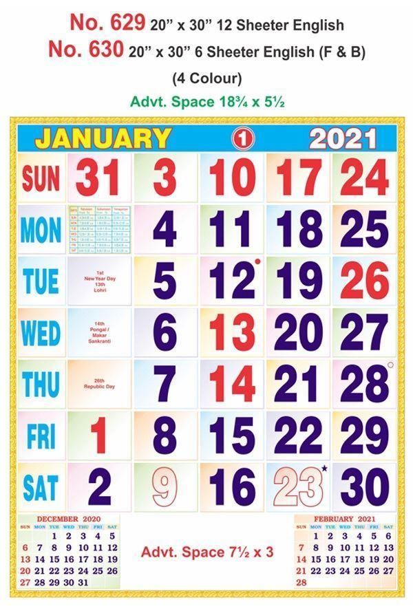 R629 English Monthly Calendar Print 2021