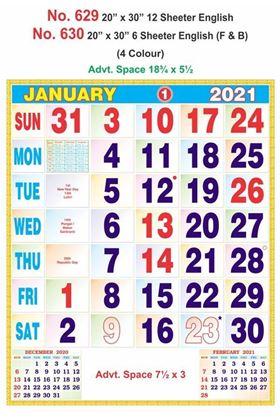 R629 English Monthly Calendar Print 2021