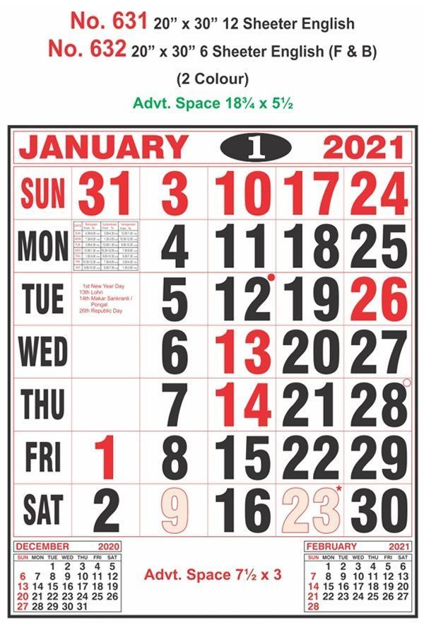 R631 English Monthly Calendar Print 2021