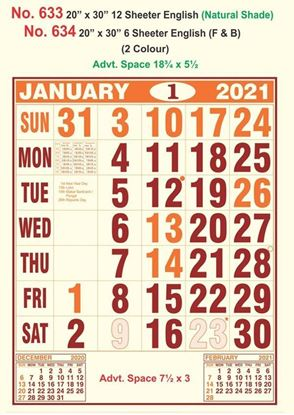 R633 English (Natural Shade)  Monthly Calendar Print 2021