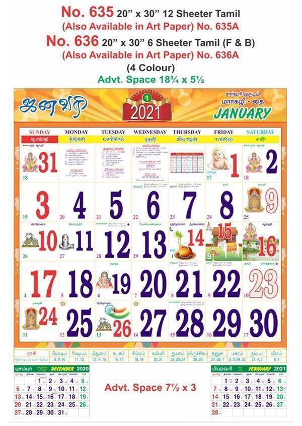 R635 Tamil Monthly Calendar Print 2021
