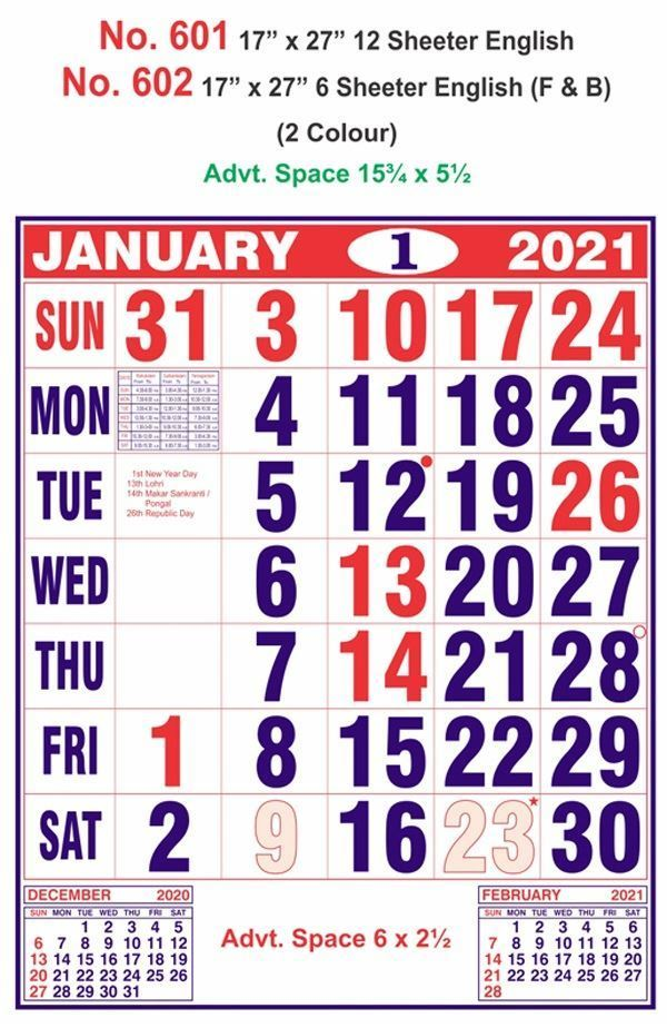 R601 English Monthly Calendar Print 2021