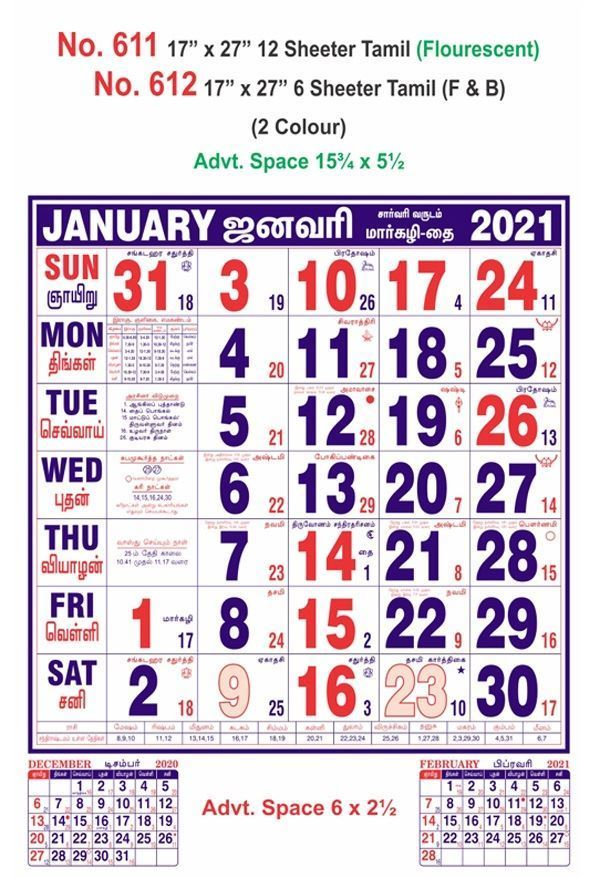 R611 Tamil (Flouresent)  Monthly Calendar Print 2021