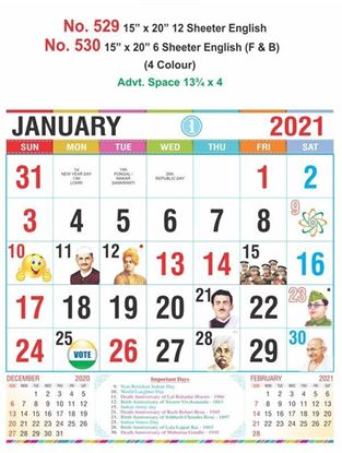 R529 English Monthly Calendar Print 2021