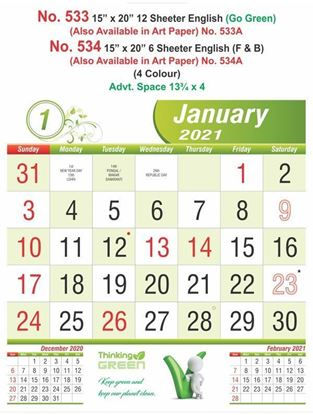 R533 English (Go Green) Monthly Calendar Print 2021