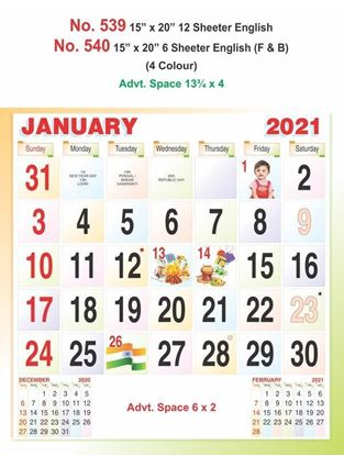 R539 English Monthly Calendar Print 2021