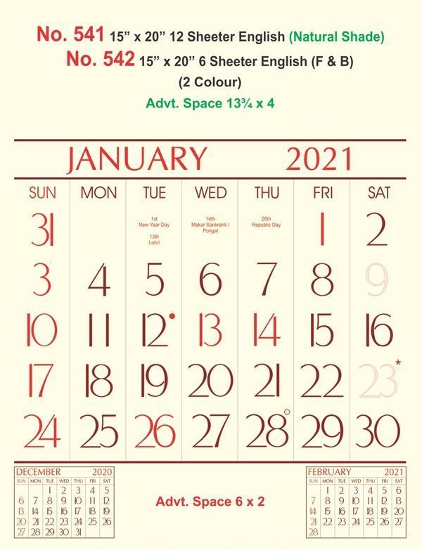 R541 English (Natural Shade) Monthly Calendar Print 2021