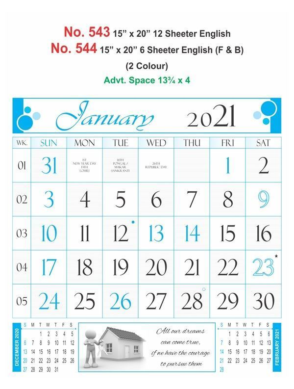 R543 English Monthly Calendar Print 2021