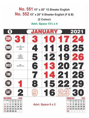 R551 English Monthly Calendar Print 2021