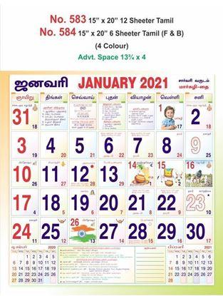 R583 Tamil  Monthly Calendar Print 2021