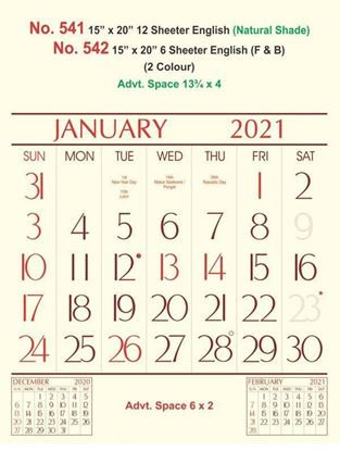R542 English (Natural Shade) (F&B) Monthly Calendar Print 2021