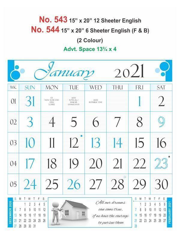 R544 English (F&B) Monthly Calendar Print 2021