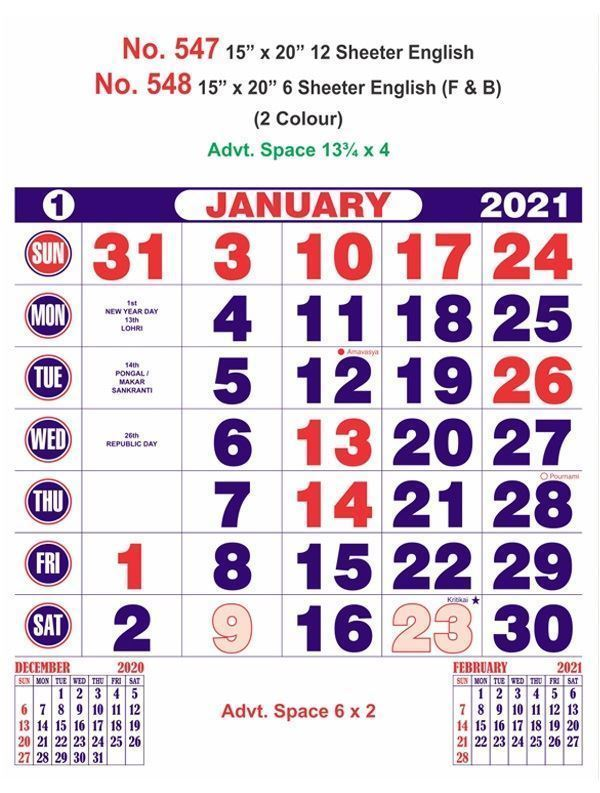 R548 English (F&B) Monthly Calendar Print 2021