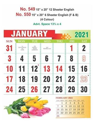 R550 English (F&B) Monthly Calendar Print 2021