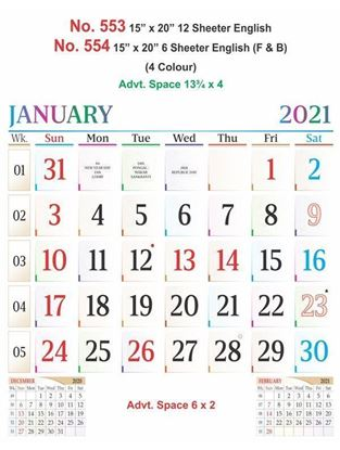 R554 English (F&B) Monthly Calendar Print 2021