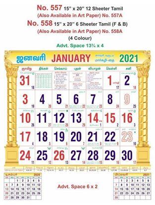 R558 Tamil (F&B) Monthly Calendar Print 2021