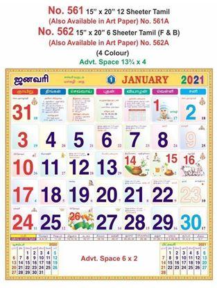 R562 Tamil (F&B) Monthly Calendar Print 2021