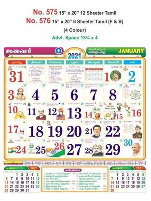 R576 Tamil (F&B) Monthly Calendar Print 2021