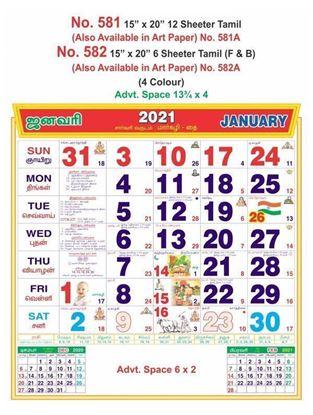 R582 Tamil (F&B) Monthly Calendar Print 2021