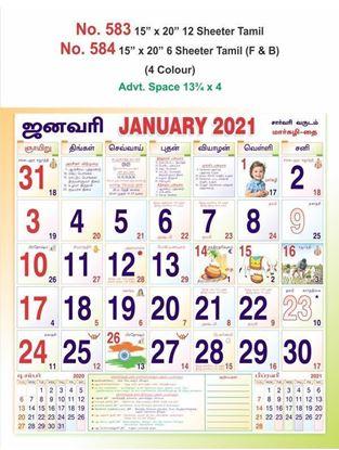 R584 Tamil (F&B) Monthly Calendar Print 2021