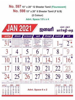 R598 Tamil (Flourescent) (F&B) Monthly Calendar Print 2021