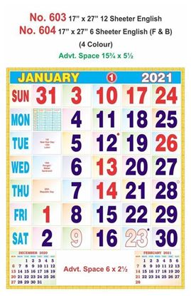 R604 English (F&B) Monthly Calendar Print 2021