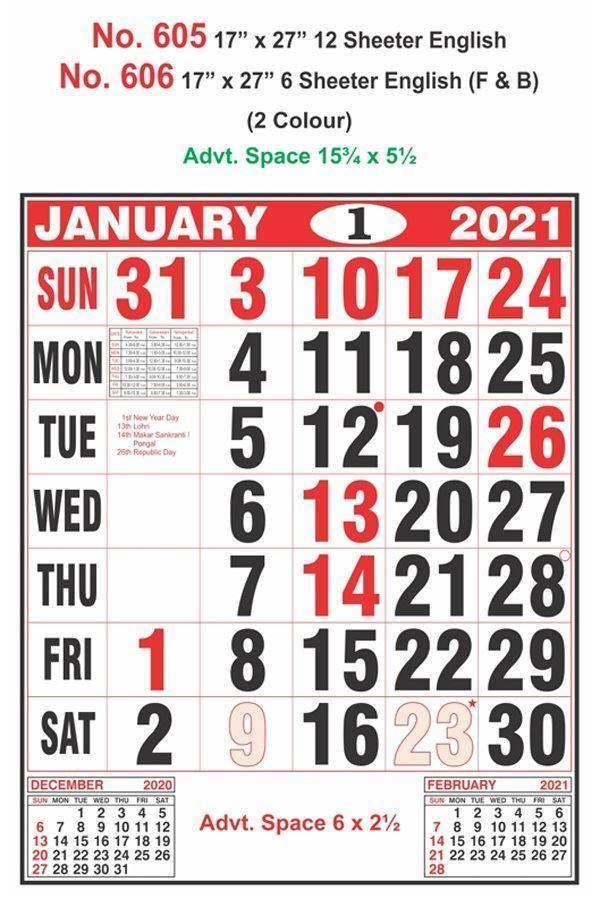 R606 English (F&B) Monthly Calendar Print 2021