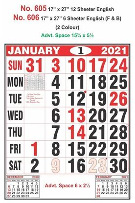 R606 English (F&B) Monthly Calendar Print 2021