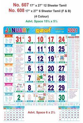 R608 Tamil (F&B)   Monthly Calendar Print 2021
