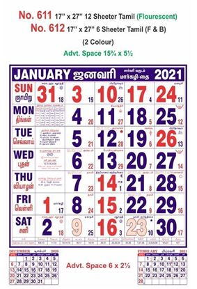 R612 Tamil (Flouresent) (F&B)  Monthly Calendar Print 2021