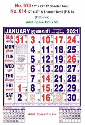 R614 Tamil (F&B)   Monthly Calendar Print 2021