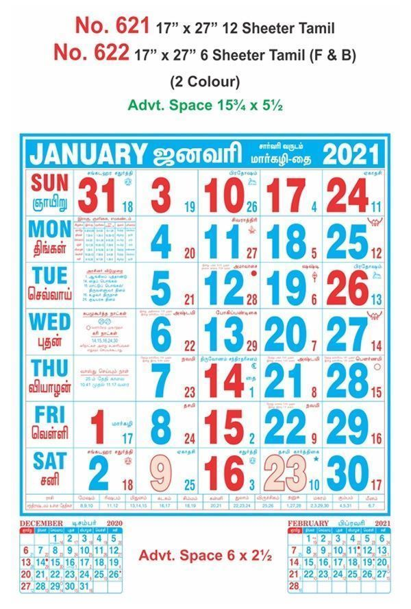 R622 Tamil (F&B)   Monthly Calendar Print 2021