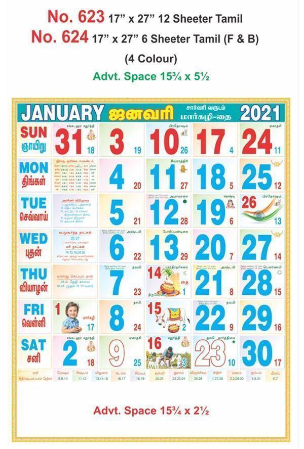 R624 Tamil (F&B)   Monthly Calendar Print 2021
