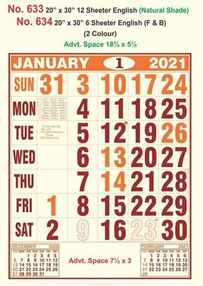 R634 English (Natural Shade)  Monthly Calendar Print 2021