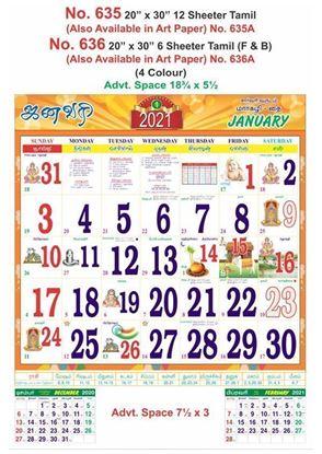 R636 Tamil (F&B)   Monthly Calendar Print 2021