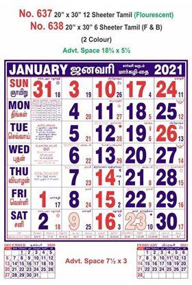 R638 Tamil (Flouresent) (F&B)  Monthly Calendar Print 2021