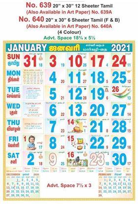 R640 Tamil (F&B)   Monthly Calendar Print 2021