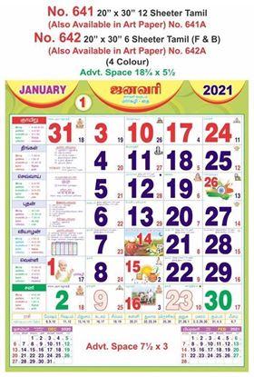 R642 Tamil (F&B)   Monthly Calendar Print 2021