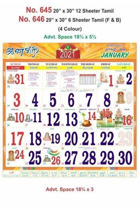R646 Tamil (F&B)   Monthly Calendar Print 2021