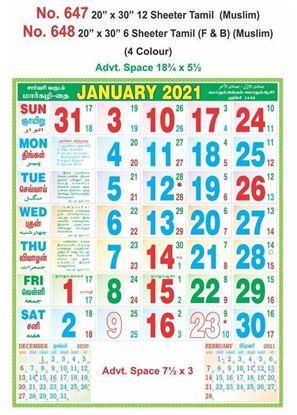 R648 (Muslim) (F&B) Monthly Calendar Print 2021