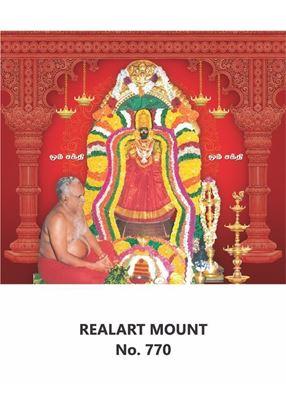 R770 Om Sakthi Daily Calendar Printing 2021