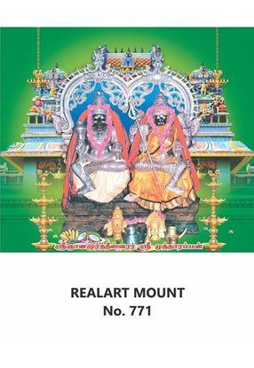 R771 Sri Muthuraman Daily Calendar Printing 2021