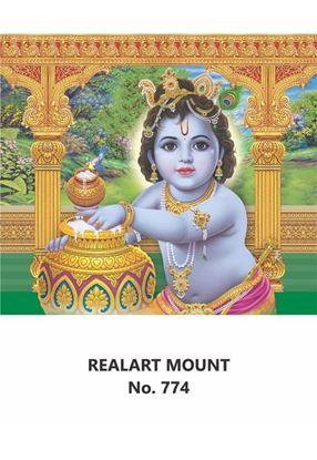 R774 Lord Krishna Daily Calendar Printing 2021