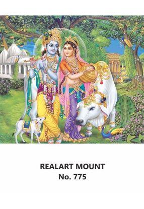 R775 Radha Krishna Daily Calendar Printing 2021