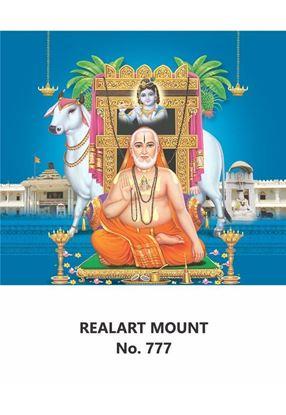R777 Ragavendra Daily Calendar Printing 2021