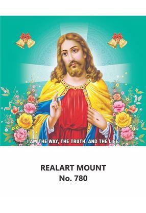 R780 Jesus Daily Calendar Printing 2021