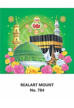R784 Kuran Mecca Madina Daily Calendar Printing 2021