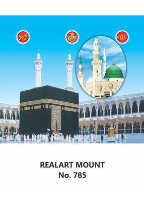 R785 Mecca Madina Daily Calendar Printing 2021