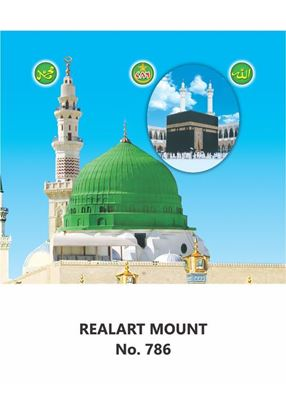 R786 Mecca Madina Daily Calendar Printing 2021